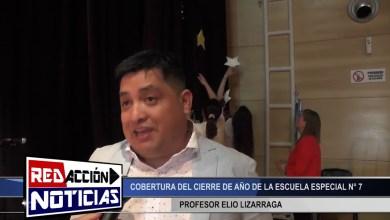 Photo of Redacción Noticias |  PROFESOR ELIO LIZARRAGA – CIERRE DE AÑO ESCUELA ESPECIAL Nº 7 – LAS HERAS SANTA CRUZ