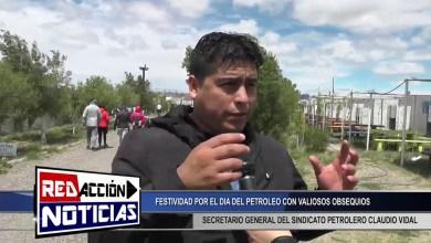 Photo of Redacción Noticias |  FESTIVIDAD POR EL DIA DEL PETROLEO – CLAUDIO VIDAL – LAS HERAS SANTA CRUZ