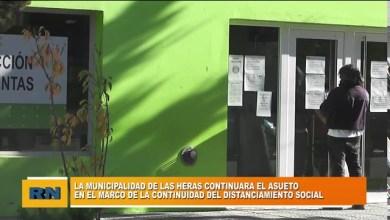 Photo of Redacción Noticias |  La municipalidad de Las Heras seguirá con el asueto administrativo en el marco del distanciamiento