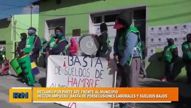 Photo of Redacción Noticias |  ATE aun no recibe respuesta de la Municipalidad