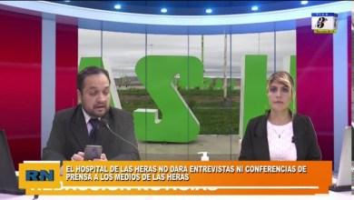 Photo of Redacción Noticias |  El Hospital de Las Heras no dará entrevistas ni conferencias de prensa a los medios de comunicación
