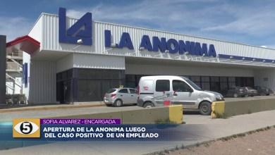 Photo of 5VN Cinco Visión Noticias |  Apertura de la anonima luego del caso positivo  de un empleado