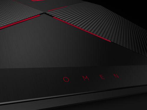 Omen by HP, con el ojo puesto en los eSports
