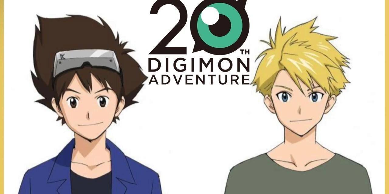 Lo que sabemos del nuevo animé de Digimon Adventure