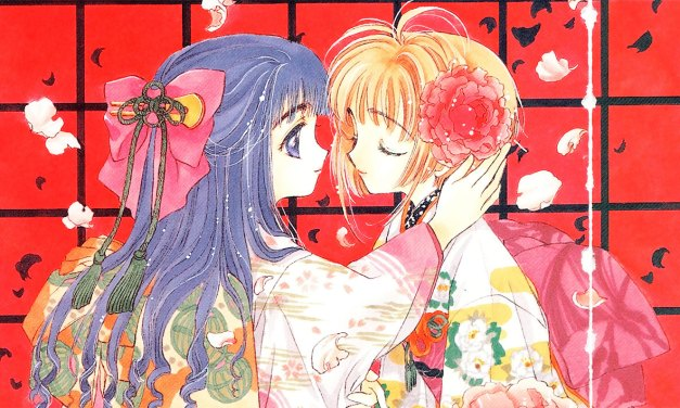 #PrideMonth El amor en el mundo de Card Captor Sakura