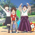 El primer tráiler para el juego de Yo-kai Watch 1 para Nintendo Switch