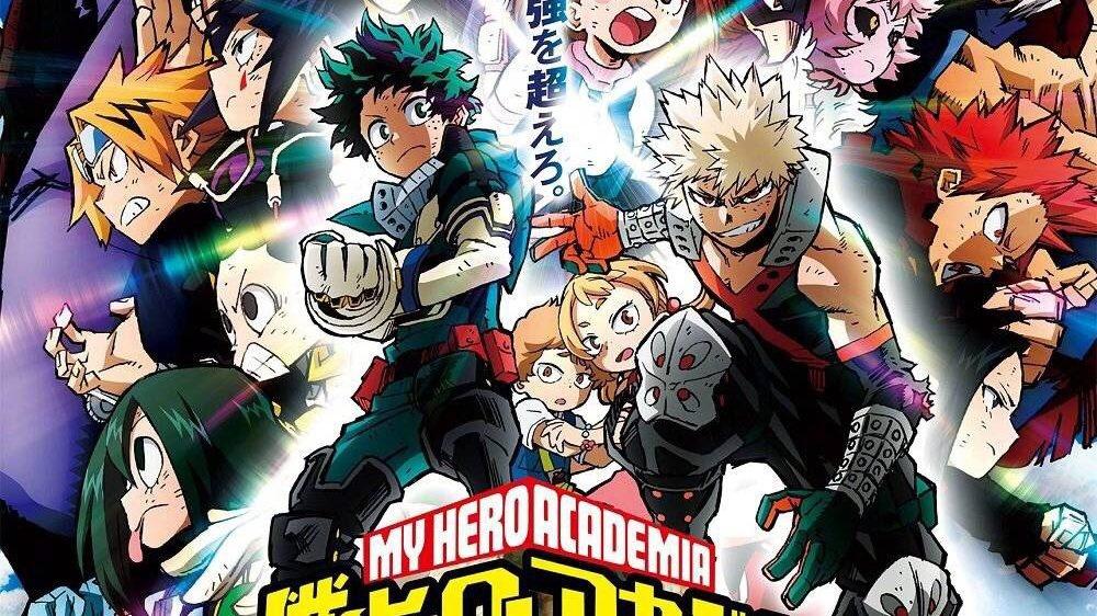 PLUS ULTRA! La preventa para Boku no Hero Academia: Heroes Rising ya comenzó