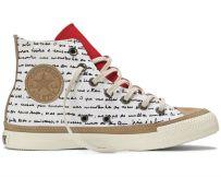 converse_oscar_niemeyer_sneakers_2012_ft01