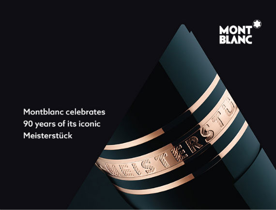 montblanc_meisterstuck_90_years_collection_1