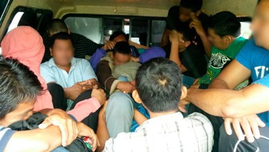 Photo of 31 migrantes centroamericanos son deportados tras persecución