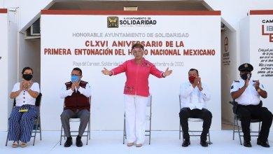 Photo of Se realiza en Solidaridad actividades conmemorativas al Mes Patrio
