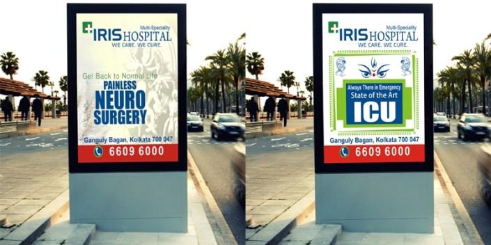 avis art traffic kiosk mockup for iris hospital