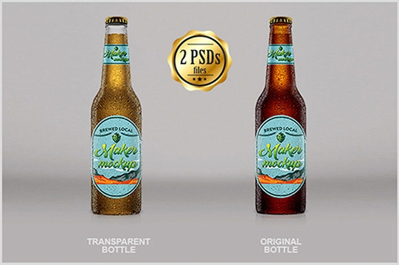 beer bottle mockup graphic brunonunesdp creative fabrica