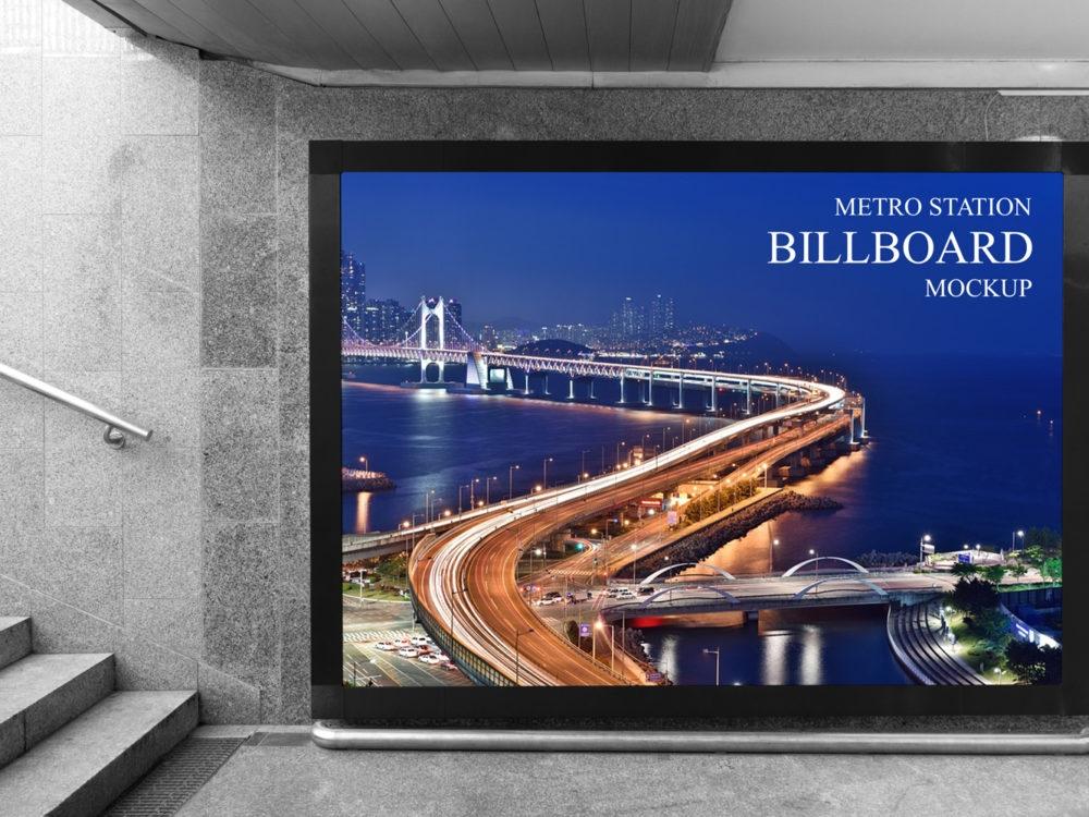 free underground metro station billboard mockup free mockup