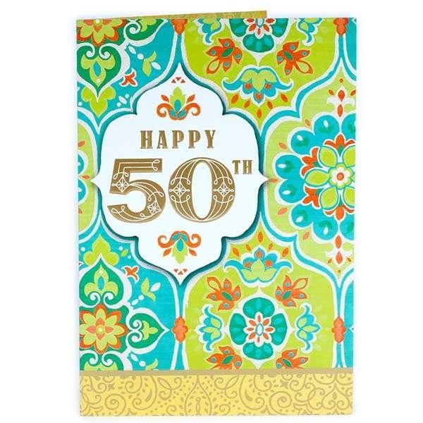 50th Birthday Card - candacefaber.com