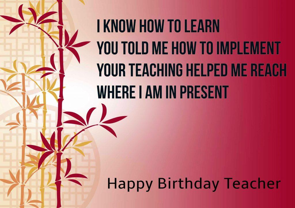 happy birthday greeting cards for teachers birthday