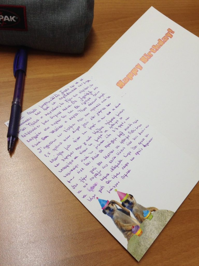 maria on twitter trying to write a birthday card for your