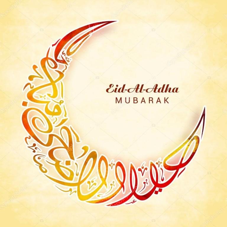 arabic calligraphy for eid al adha mubarak
