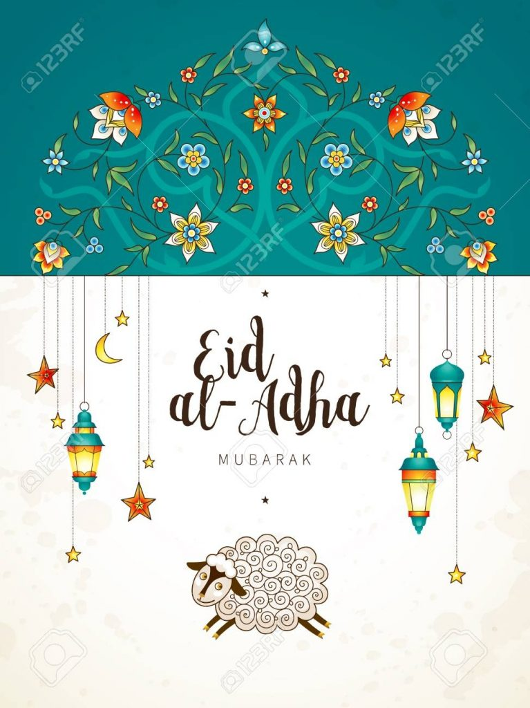 eid al adha card banner sheep calligraphy