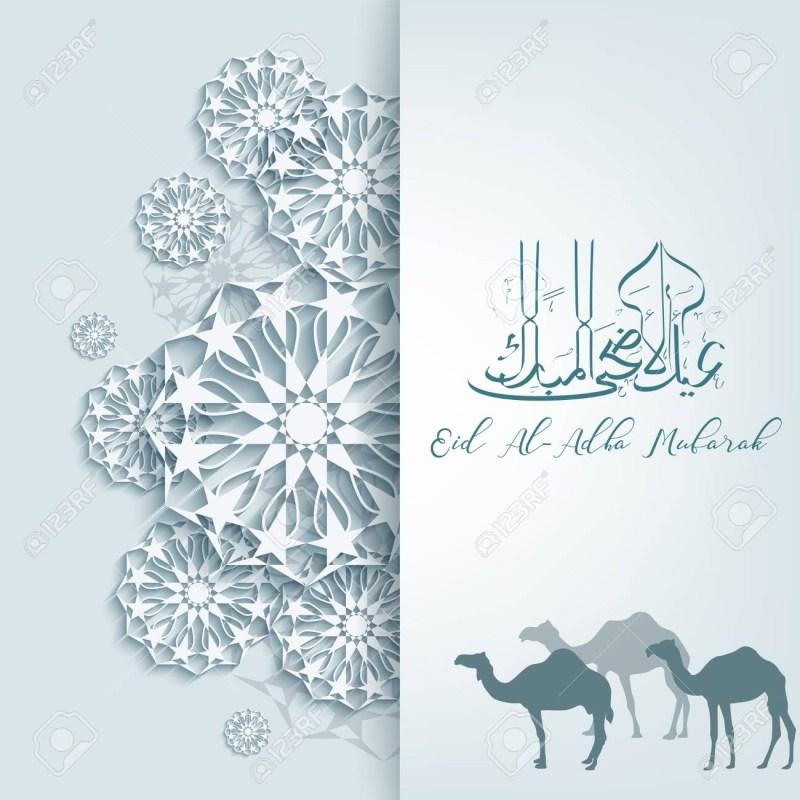 eid al adha greeting card template with arabic pattern