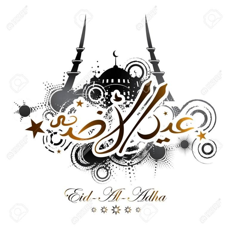 eid al adha greeting cards retro