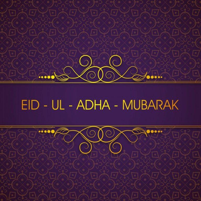 eid mubarak backgrounds cards
