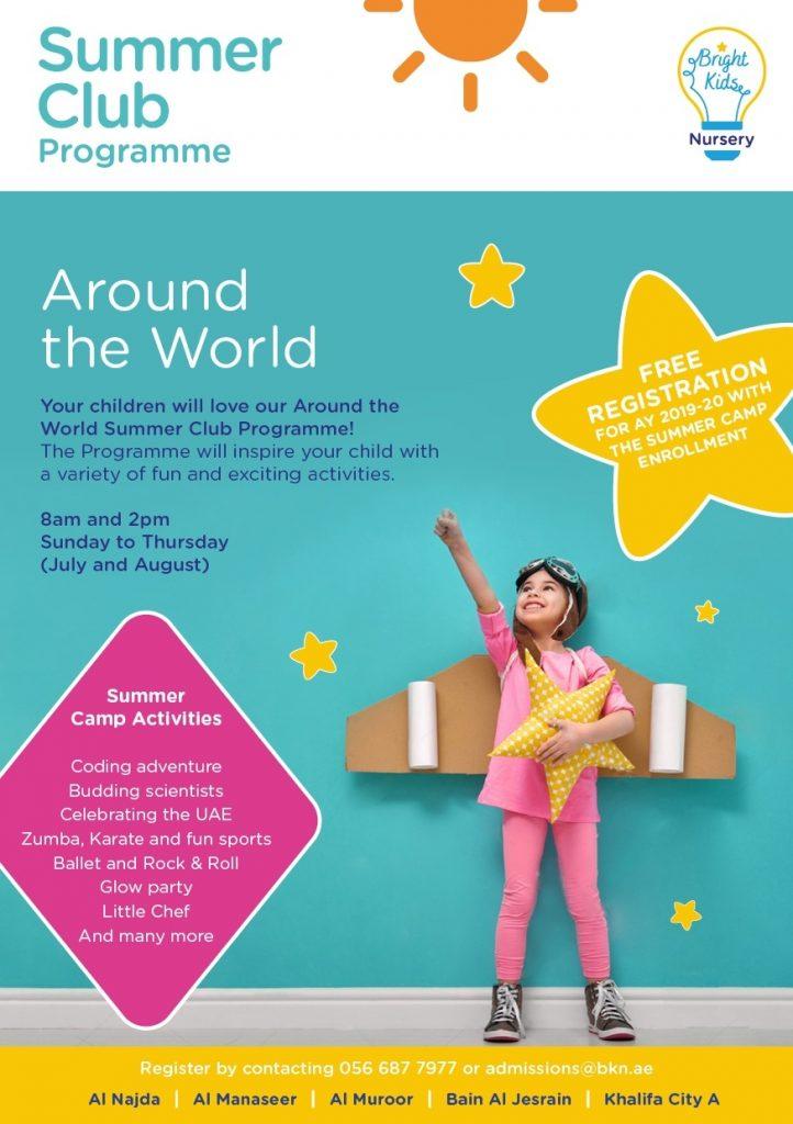 kids nursery summer camp flyer