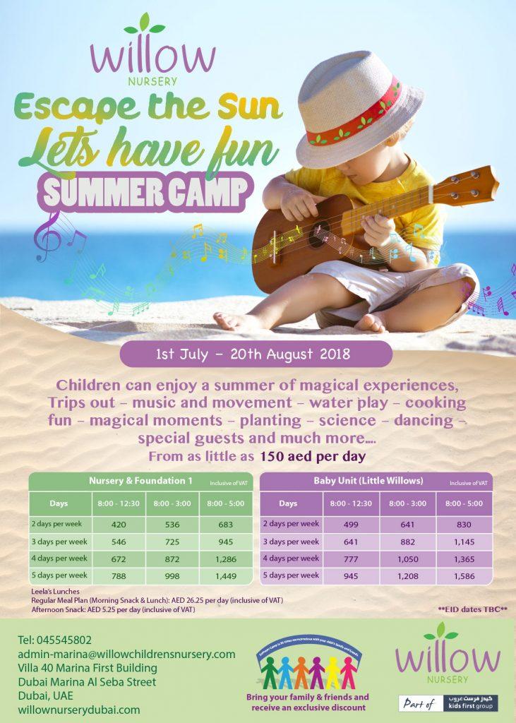 summer camp nursery brochure