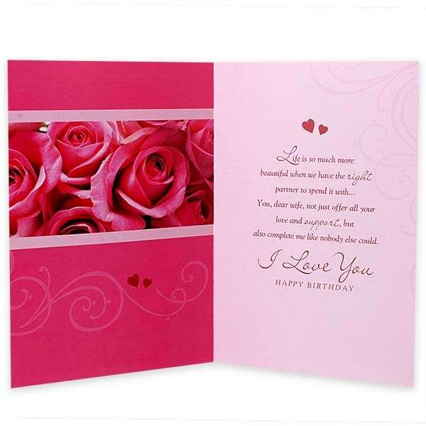 buy darling wife birthday card online at best price in