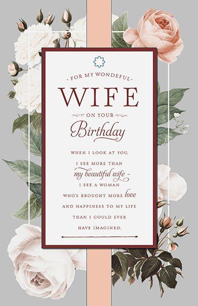 large wonderful wife birthday card