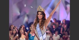 Ariadna Gutiérrez señorita Colombia 3