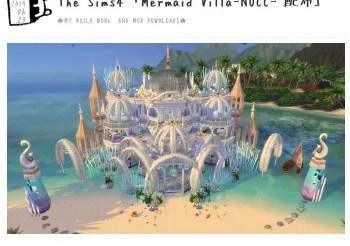 ▷ Villa de Sirène une Magnifique Création proposée par kohakutonbo