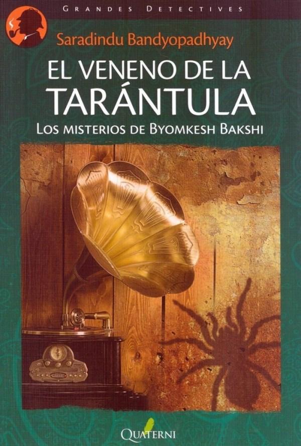 El veneno de la tarántula