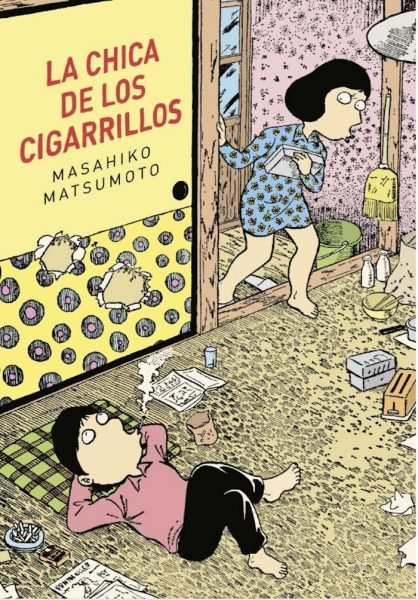 manga-05-chica-cigarrillos