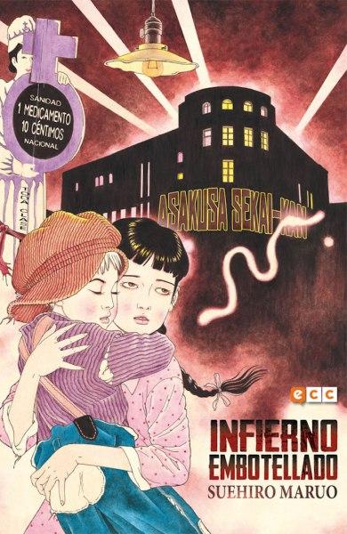 manga-06-infierno_embotellado