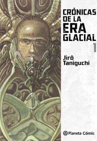 manga-07-taniguchi