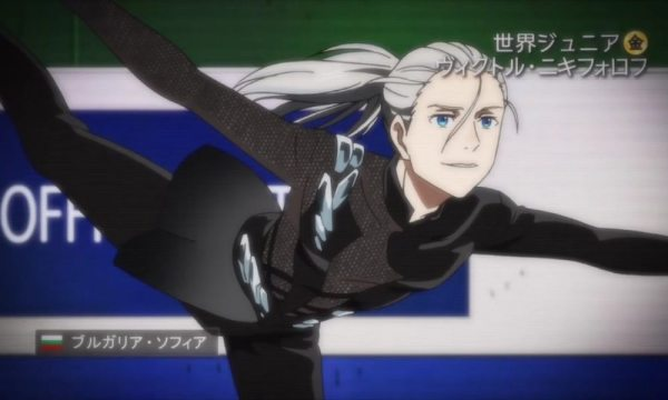 Fotograma de 'Yuri!!! On Ice'