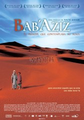 babaziz poster