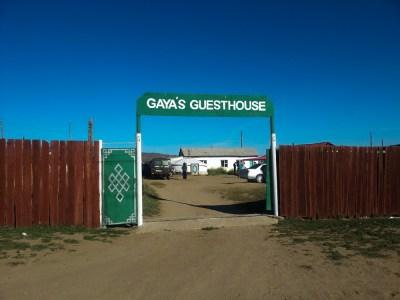 Gaya's Guesthouse