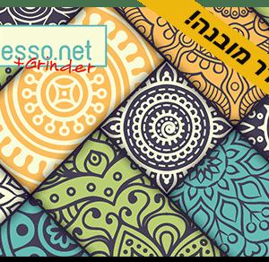קססונית מנדלה של Xesso.net עם גריינדר מובנה