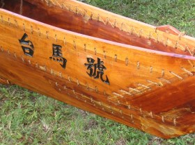 Taiwan canoe name