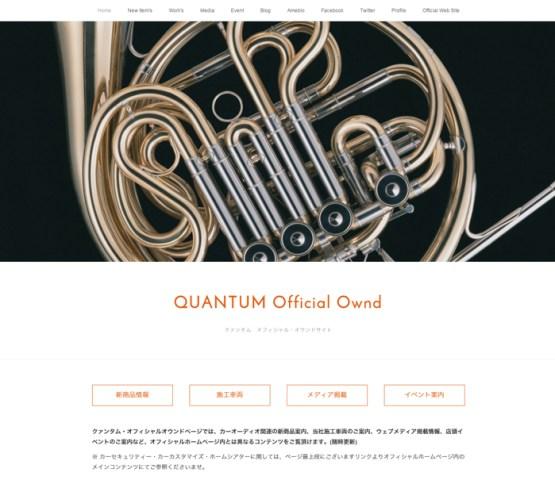 quantum.shopinfo.jp_