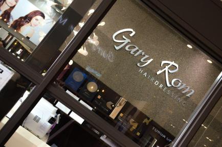 Gary Rom 1