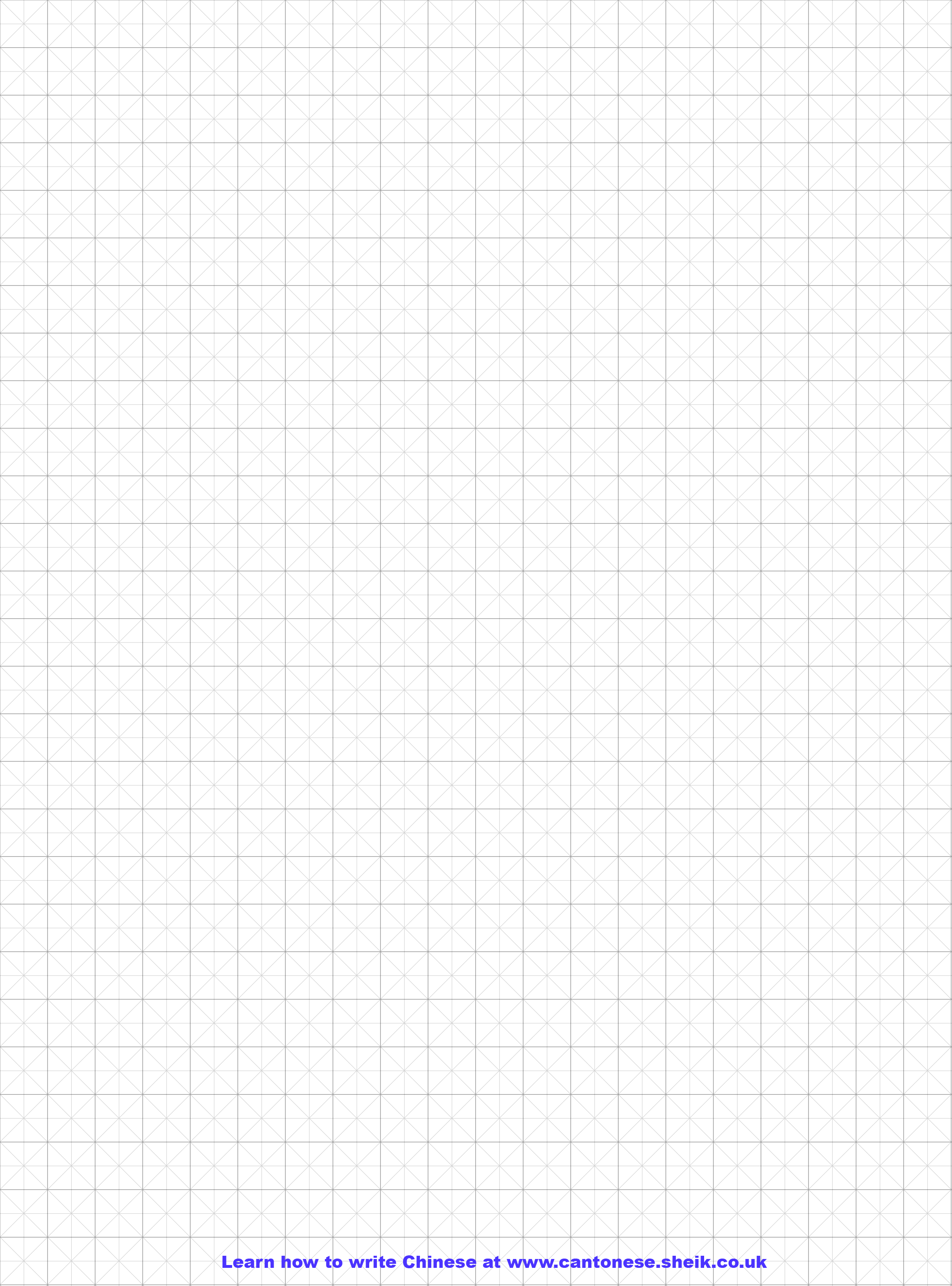 Template For Graph Paper