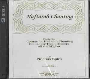 haftarah chanting cd