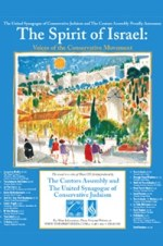 Volume 2 The Spirit of Israel: Voices of the Conservative Movement