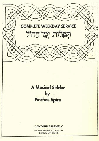 Complete Weekday Musical Siddur by Pinchas Spiro | Cantors Assembly