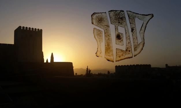 CA 2016 Mission To Spain: A Retrospective by Hazzan Jack Chomsky