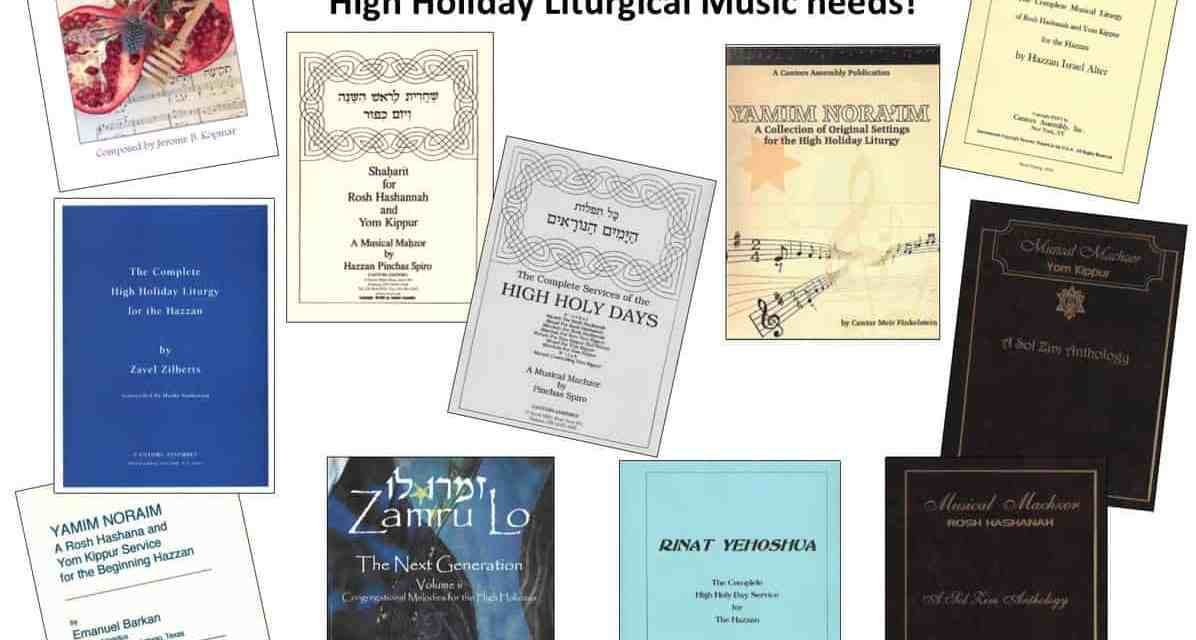 One Stop Shop' for your High Holiday Liturgical needs