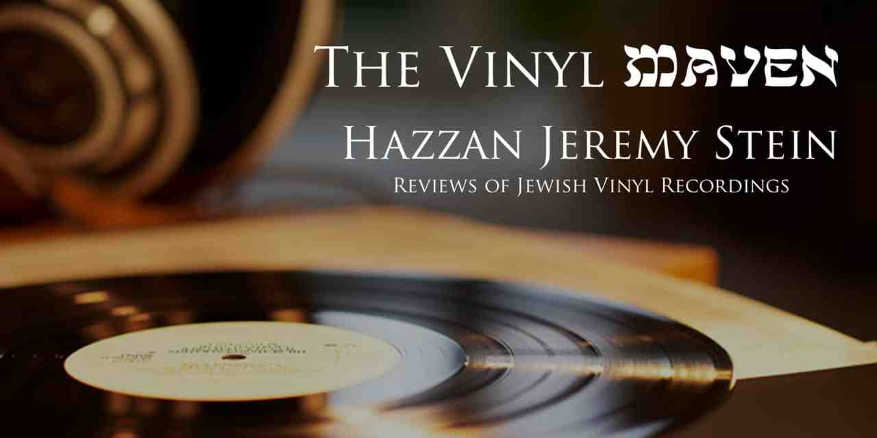 The Moishe Oysher Chanukah Party- The Vinyl Maven